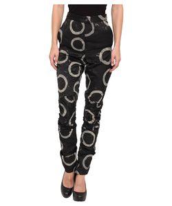 Vivienne Westwood Gold Label | Phoenix Trouser /Ivory Womens Clothing