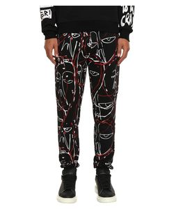 Haculla | One Of A Kind Bloodwork Pants Mens Casual
