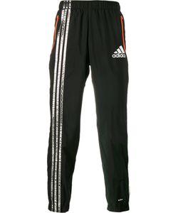 adidas x Kolor | Adidas By Kolor X Adidas Striped Track Pants