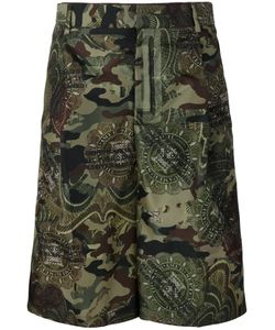 Givenchy | Camouflage Print Bermuda Shorts