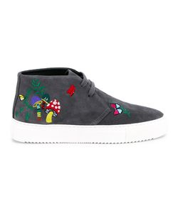 Mira Mikati | Lace Up Patched Ankle Boots