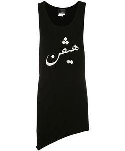 Thamanyah   Asymmetric Hem Tank Top Mens Size 44 Viscose/Polyester
