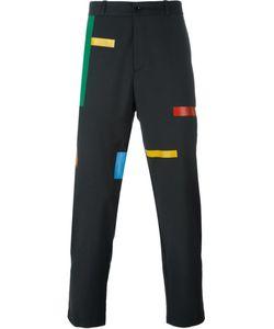 Ejxiii | Strip Appliqué Slim Trousers