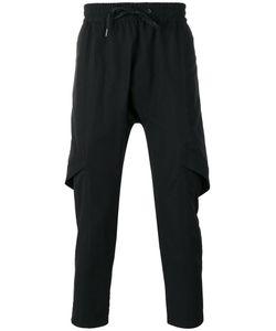 D.Gnak   Laye Track Pants Mens Size 34 Cotton/Polyester