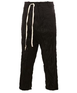 A New Cross | Tailored Cropped Trousers Mens Size Small Wool