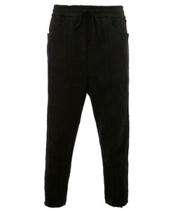 Song For The Mute | Cropped Track Pants Mens Size 50