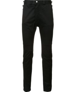 Ganryu Comme Des Garcons | Skinny Trousers Mens Size Small Polyester/Cotton/Polyurethane