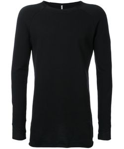 First Aid To The Injured | Umbo Sweatshirt Mens Size 3