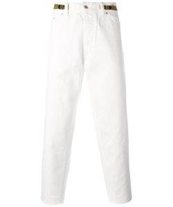 Ganryu Comme Des Garcons | Tapered Trousers Mens Size Small Cotton