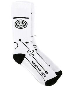 Nasir Mazhar | Logo Socks