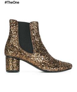 Stine Goya | Anita Glitter Boots Womens Size 40 Leather/Pvc/Rubber
