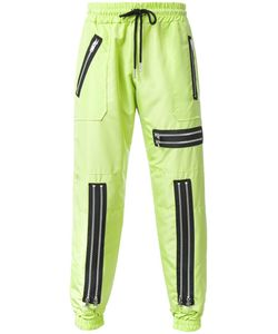 99 Is | 99 Is Contrast Zipper Detail Joggers Mens Size 2 Polyester