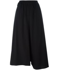 Y's   Elasticated Waistband Cropped Trousers Womens Size Small Cotton/Cupro