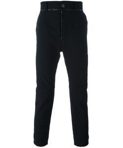Cedric Jacquemyn   Deconstructed Trousers Mens Size 50 Linen/Flax/Polyamide/Virgin Wool
