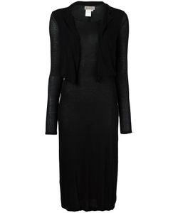 Yohji Yamamoto Vintage | Jacket Front Dress Womens Size Small