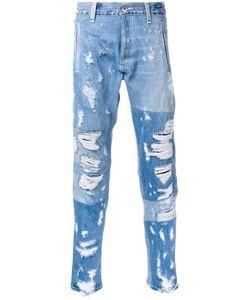 Longjourney   Ripped Jeans Mens Size Medium Cotton