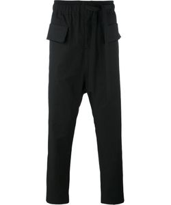 Damir Doma | Drop-Crotch Cropped Trousers Mens Size Large Cotton