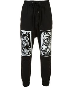 Haculla | Printed Track Pants Mens Size Xl Cotton