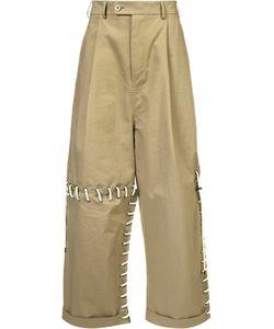 Craig Green | Laced Wide Leg Trousers Mens Size Medium Cotton