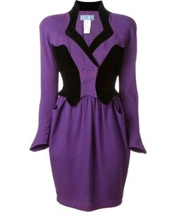 Thierry Mugler Vintage | Colour Block Dress