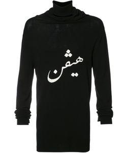 Thamanyah   Longsleeved T-Shirt Womens Size 44 Polyester/Viscose