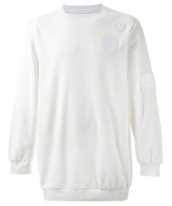 Dressedundressed | Embroidered Patch Sweatshirt