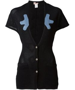 And Re Walker | Contrast Panel Short Sleeve Button Down Cardigan