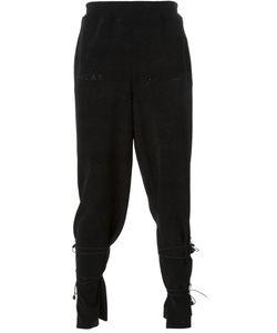 Klar | Reversible Track Pants