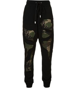 Haculla | Camouflage Details Track Pants Mens Size Small Cotton/Polyester