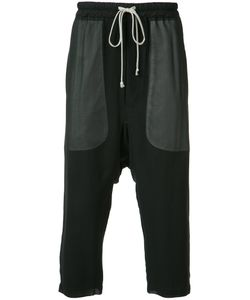 Rick Owens | Drawstring Cropped Trousers Mens Size 48 Silk/Cotton
