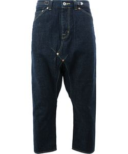 Ganryu Comme Des Garcons | Drop-Crotch Cropped Jeans Mens Size Small
