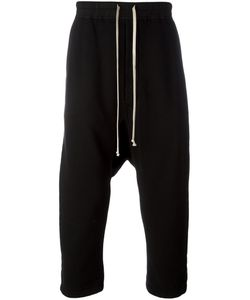 Rick Owens DRKSHDW | Drop-Crotch Track Pants Mens Size Small Cotton