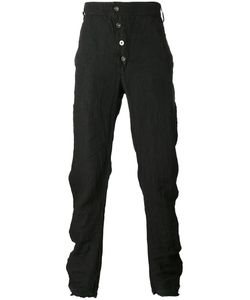 Lost And Found Rooms | Lost Found Rooms Diagonal Fly Pants Mens Size Xs