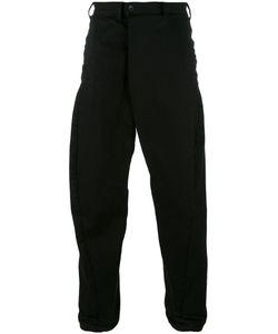Julius | Curved Jeg Jeans Size 1 Cotton/Polyester/Polyurethane