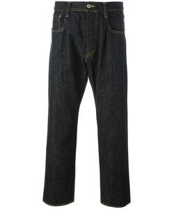 Ganryu Comme Des Garcons | Wide Leg Jeans Mens Size Medium