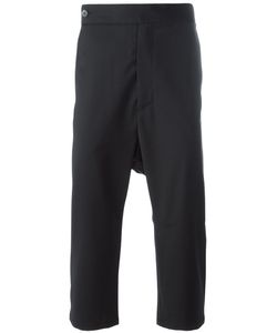 Odeur | Drop-Crotch Trousers Adult Unisex Size Large Wool/Lyocell