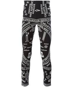 KTZ | Church Print Leggings Adult Unisex Size Large Spandex/Elastane/Cotton