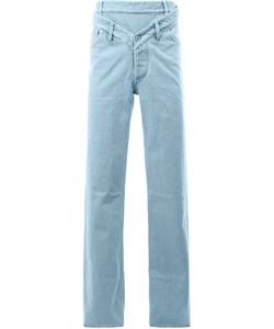 Y / Project   Double-Waistband Loose-Fit Jeans Mens Size Small Cotton