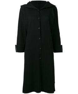 Issey Miyake Cauliflower | Ribbed Single Breasted Coat Womens Polyester