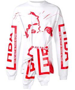 Hood By Air | Monster Sweatshirt Mens Size Medium Cotton