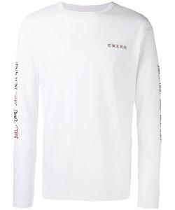 Soulland   Chen Sweatshirt Mens Size Small Cotton