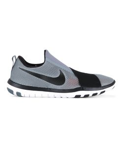 Nike | Free Connect Gym Sneakers Womens Size 23.5 Soft Synthetic