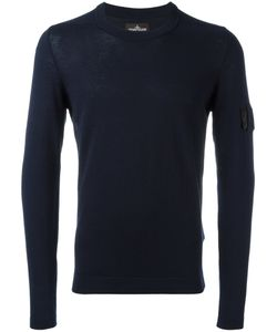 Stone Island Shadow Project | Arm Detail Jumper Mens Size Large