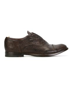 Officine Creative   Woven Effect Oxfords Mens Size 44 Leather