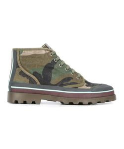 Valentino | Camouflage Boots Mens Size 43 Canvas/Cotton/Rubber