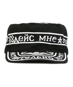KTZ | Church Embroidery Hat Adult Unisex Wool