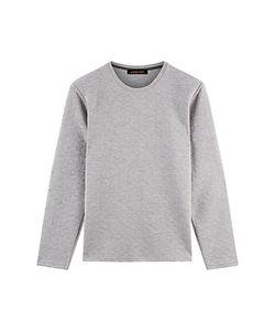 Jaeger | Quilted Cotton Sweatshirt