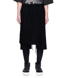 Song For The Mute | Overlay Wide Leg Shorts