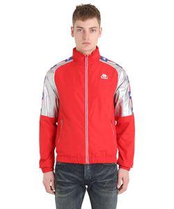 Kappa   Authentic Zilcar Zip-Up Ripstop Jacket