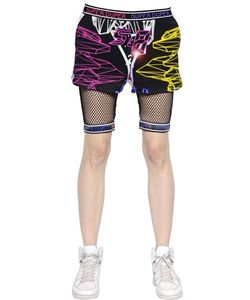 Maid In Love | Printed Cotton Jersey Net Shorts